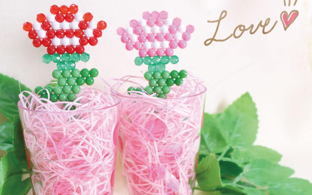 Aquabeads Perlenblumen als süßes Muttertagsgeschenk